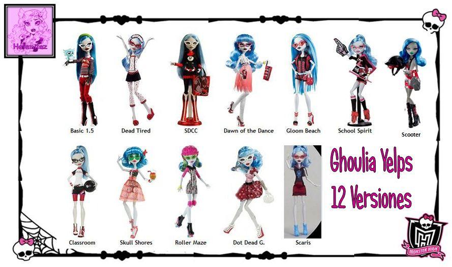Versiones de Ghoulia Yelps